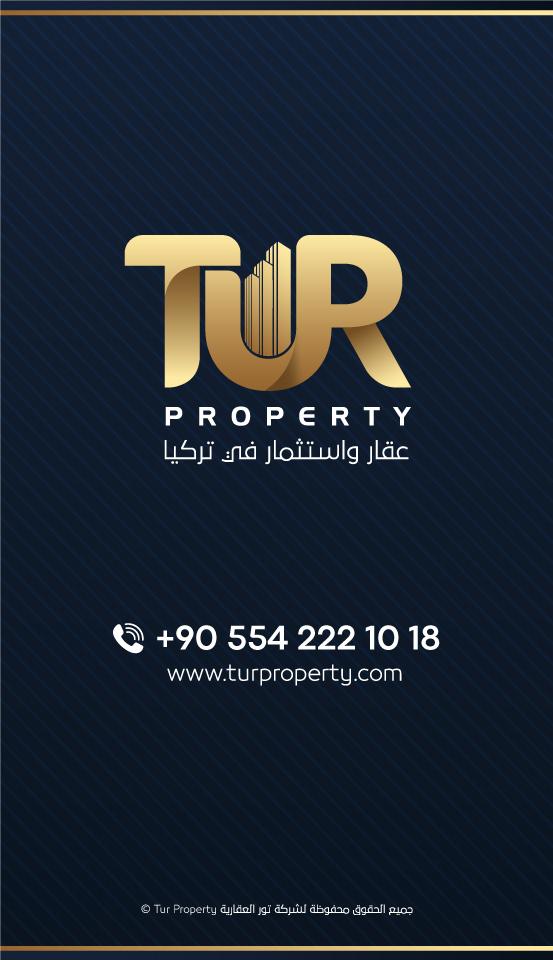 تور العقارية Tur Property